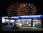 Bild 1 Autoglas Pauen GmbH in Solingen