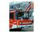 Bild 2 A. Hecker GmbH in Dormagen
