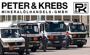 Bild zu PETER & KREBS Energie GmbH in Berlin