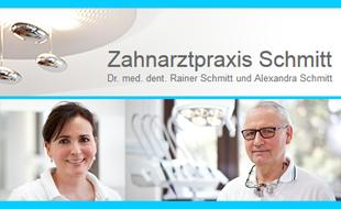 Bild zu Zahnarztpraxis Schmitt, Dr. med. dent. Rainer Schmitt & Alexandra Schmitt in Berlin