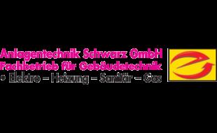 Bild zu Anlagentechnik Schwarz GmbH in Berlin