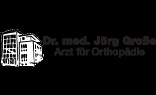 Bild zu Große Jörg Dr.med. in Berlin