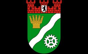 Bild zu Bezirksamt Marzahn-Hellersdorf in Berlin