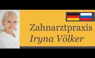 Logo von Völker Iryna