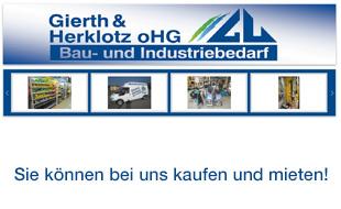 Bild zu Gierth & Herklotz oHG Bau- und Industriebedarf - Verkauf und Vermietung in Bernau bei Berlin