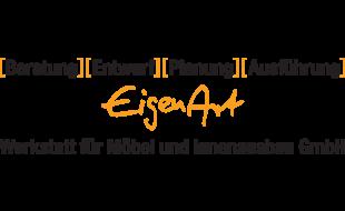 Bild zu Eigen-Art Werkstatt für Möbel und Innenausbau GmbH in Berlin