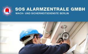 Bild zu SOS Alarmzentrale GmbH Wach- und Sicherheitsdienste in Berlin