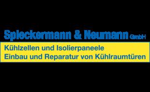 Bild zu Spieckermann & Neumann GmbH, Tischlerei - Kühlraumtüren in Berlin