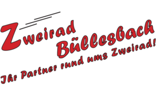 Bild zu Zweirad Büllesbach in Voerde am Niederrhein