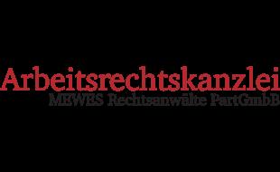 Bild zu Mewes Rechtsanwälte PartG in Krefeld