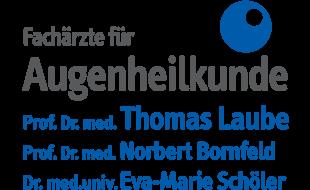 Bild zu Augenheilkunde Laube in Düsseldorf