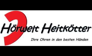 Bild zu Hörwelt Heitkötter in Düsseldorf