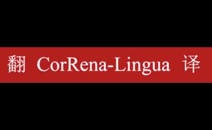 Bild zu CorRena-Lingua in Holzbüttgen Stadt Kaarst