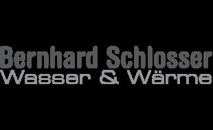 Bild zu Schlosser, Bernhard - Meisterbetrieb in Neuss