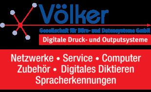 Bild zu Gerald Völker Ges. für Büro- und Datensysteme mbH in Düsseldorf
