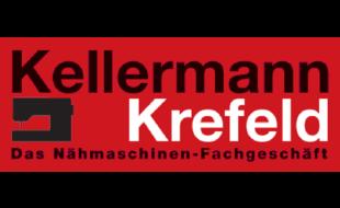 Bild zu Kellermann Nähmaschinen in Krefeld