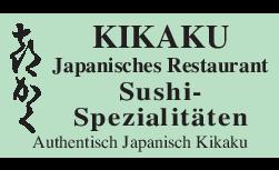 Authentisch Japanisch Kikaku