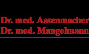 Bild zu Dialyse Kamp-Lintfort, Dr. med. Assenmacher, Dr. med. Mangelmann in Kamp Lintfort