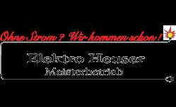 Bild zu Elektro Heuser in Grefrath Stadt Neuss