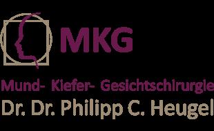 Bild zu Heugel Dr. Dr. Philipp in Moers