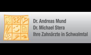 Bild zu Mund A. Dr., Stera M. Dr. in Waldniel Gemeinde Schwalmtal