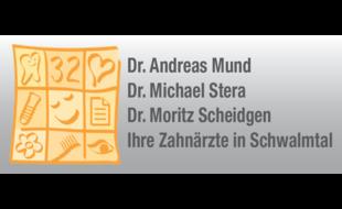 Bild zu Mund A. Dr., Stera M. Dr., Dr. M. Scheidgen in Waldniel Gemeinde Schwalmtal