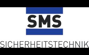 Logo von SMS Sicherheitstechnik