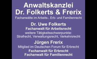 Bild zu Anwaltskanzlei Dr. Uwe Folkerts & Jürgen Frerix in Wesel