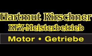 Kirschner Hartmut