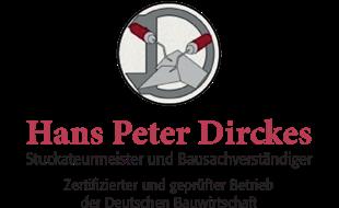 Bild zu Verputzbetrieb Dirckes in Krefeld