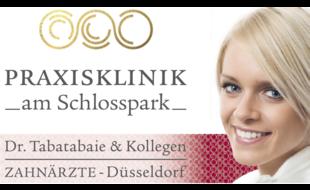 Bild zu Praxisklinik am Schlosspark in Düsseldorf