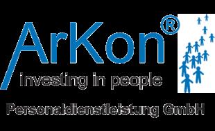 Bild zu Arkon Personaldienstleistung GmbH - investing in people in Wuppertal