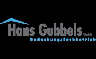 Bild zu Hans Gubbels GmbH in Düsseldorf
