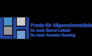 Bild zu Allgemeinmedizin Dr. med. Bernd Loffeld & Dr. med. Annette Hessing in Xanten