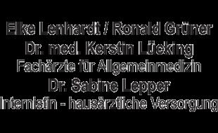 Bild zu Lenhardt Elke, Grüner Ronald, Lepper Sabine Dr., Lücking Kerstin Dr. in Moers