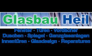 Bild zu Glasbau Heil in Krefeld