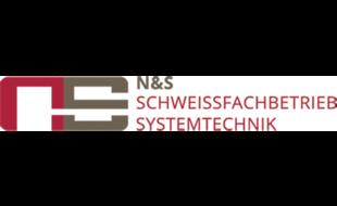 Bild zu N & S Schweißfachbetrieb GmbH & Co. KG in Wuppertal