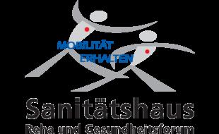 Bild zu Reha und Gesundheitsforum, Sanitätshaus in Neuss