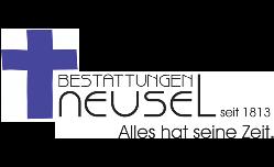 Bild zu Neusel in Wuppertal