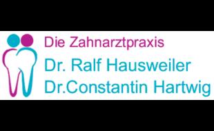 Bild zu Hausweiler Ralf Dr. med. dent. & Schaffner Barbara Dr. in Düsseldorf