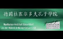 Konfuzius-Institut