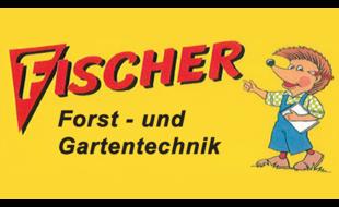 Bild zu FISCHER Forst- & Gartentechnik in Remscheid