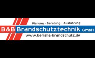 Logo von B&B Brandschutztechnik GmbH