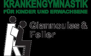 Bild zu Krankengymnastik Giannoulas & Feller in Krefeld