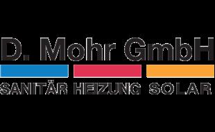 Bild zu Dieter Mohr GmbH in Remscheid