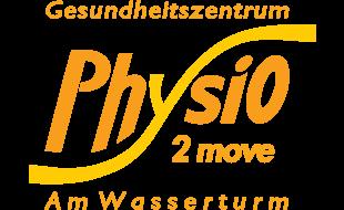 Bild zu Physio 2 Move Gesundheitszentrum Squarr Jörn u. Squarr Rebecca in Lank Latum Stadt Meerbusch
