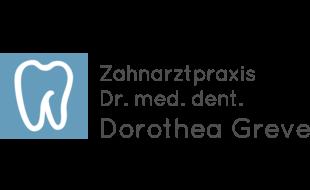 Bild zu Greve Dorothea Dr.med.dent. in Düsseldorf
