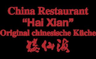 China-Restaurant Hai Xian