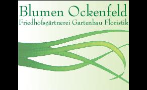 Bild zu Blumen Ockenfeld in Düsseldorf
