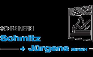 Bild zu Schmitz & Jürgens GmbH in Pesch Stadt Korschenbroich
